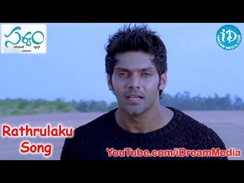 Rathrulaku Song - Sarvam Movie Songs - Aarya - Trisha Krishnan - JD Chakravarthi