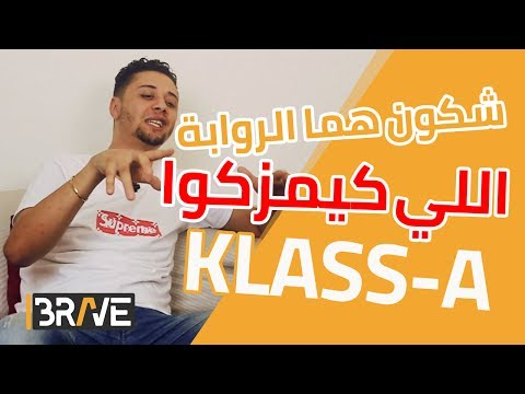 Interview Klass-A | الروابة المغاربة اللي كيمزكوا KLASS-A - #MeetTheBrave