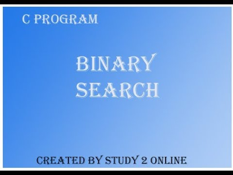 Program To Binary Search (C Program)
