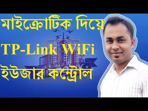 How to manage tp link wifi user from Mikrotik router