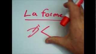 La Grammaire Japonaise 10 - La Forme て (très important)