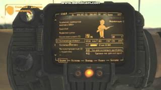 Fallout New Vegas - Редкое оружие. Карабин