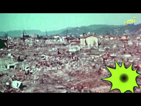 Top Art --  Hiroshima Bomb