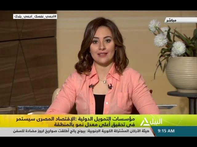 رئيس جمعية رجال الاعمال المصريين الافارقة يشرح موقف الاقتصاد المصري في ظل كورونا