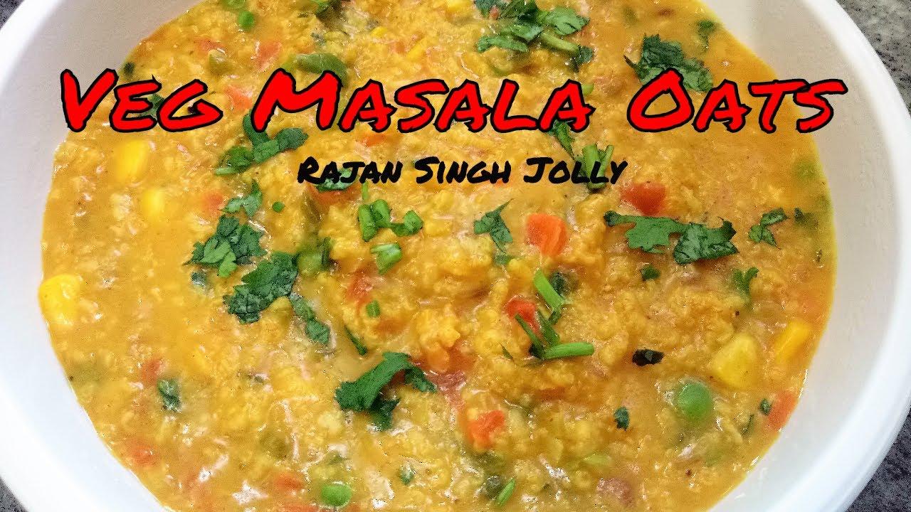 Masala oats recipe indian masala oats healthy recipe masala oats masala oats recipe indian masala oats healthy recipe masala oats recipe in hindi veg masala oats forumfinder Images