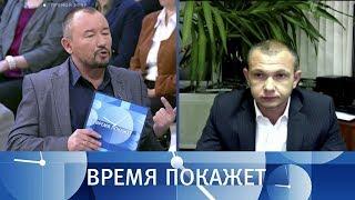«Севастополь» под санкциями. Время покажет. Выпуск от 02.10.2018