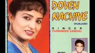 Mera Joban Peeta (Didar Sandhu & Parminder Sandhu) Old Punjabi Duet