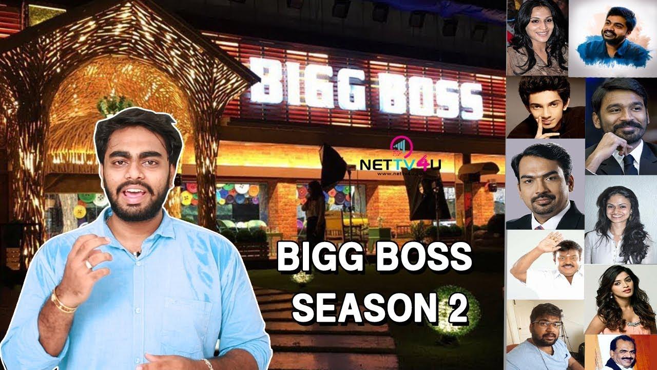 Bigg Boss Tamil Season 2 Contestant Expectations   Who Will Win Bigg Boss  Tamil Season 2