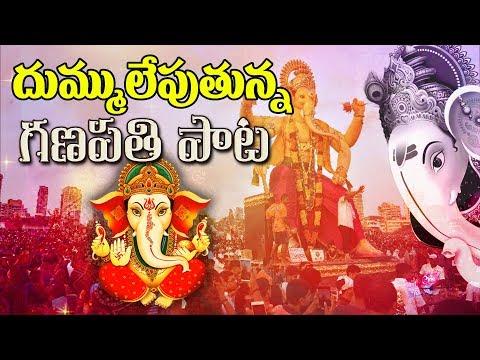 jai-bholo-ganesha- -lord-ganesh-devotional-song- -vinayaka-chavithi-2019-special-song