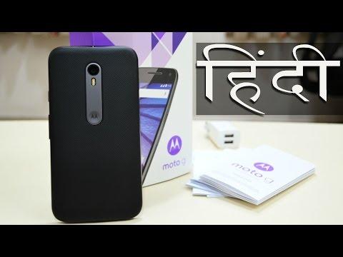 Moto G 3 [2015] UNBOXING [BLACK]  in HINDI | Ur IndianConsumer