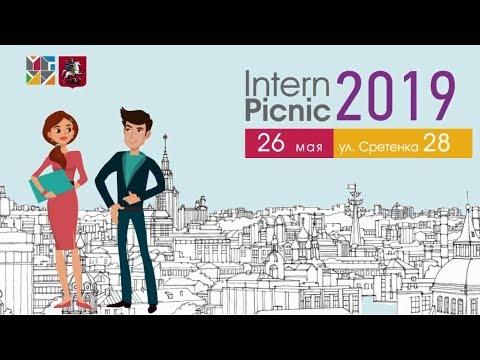 Intern Picnic  2019