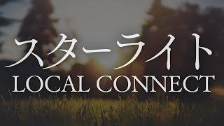 LOCAL CONNECT/スターライト(TBS「有田ジェネレーション」/KBS京都「...