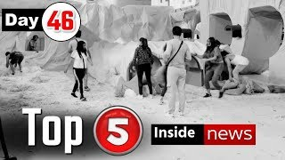 Bigg Boss 13 : Top 5 Inside News Bigg Boss 13 | BB 13 Breaking News | Bigg Boss 13 New Updates