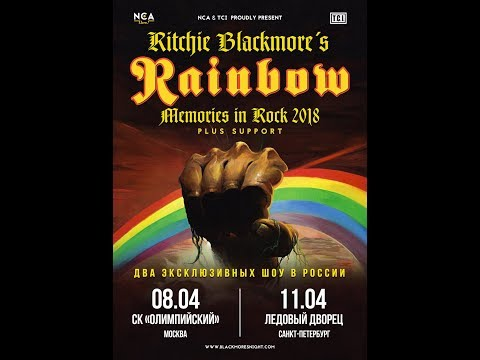 Ritchie Blackmore's Rainbow 'Memories in Rock II'  Trailer - Release 6th April 2018