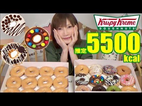Krispy Kreme celebrates 81 years with $1 for a dozen