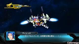The 2nd Super Robot Wars OG Scenario 32 (Space): Concordant Treachery 1/2