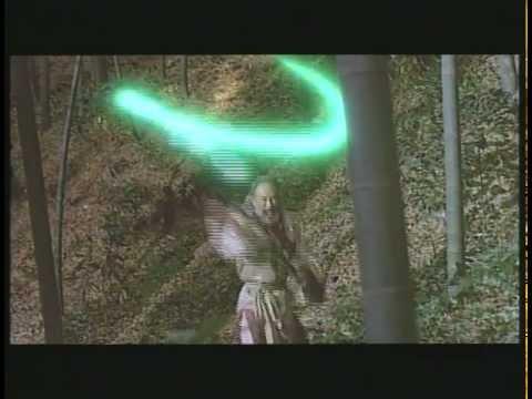 Trailer do filme Orochi the Eight-Headed Dragon