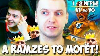 ПАПИЧ КОММЕНТИРУЕТ Major Virtus Pro vs Vici Gaming! (1-2КАРТЫ)
