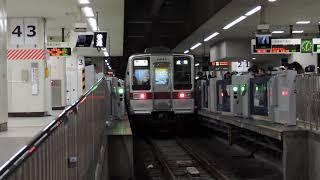 東武 10030系 池袋駅発車 2020.03.15