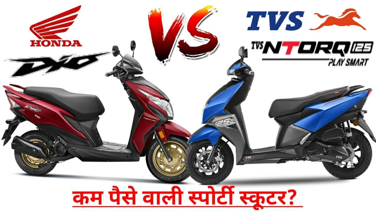 Honda Dio Vs Tvs Ntorq 2021 | On Road Price | Mileage | Top Speed | Best Sporty Scooter | Comparison