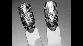 "Дизайн ногтей ""Чеканка"". Чеканка по металлу. Nail design. Metal Embossing. Nail art."