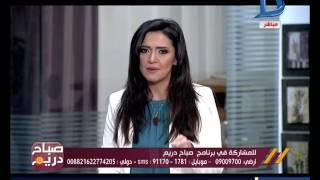 صباح دريم | منة فاروق: علموا أولادكم الدروس المستفادة من الهجرة النبوية الشريفة