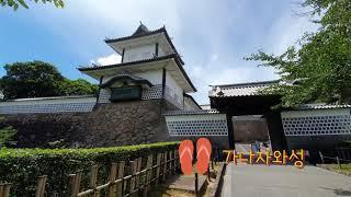 [일본여행] 카나자와 여행지 / 겐로쿠엔 가나자와성 2…