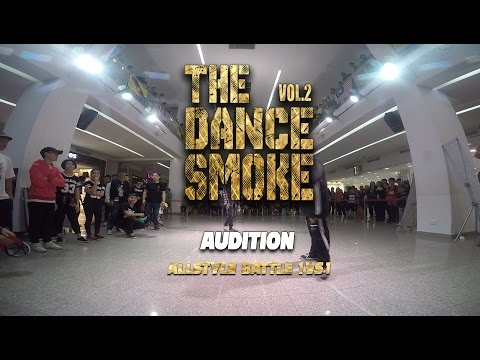 Allstyle Battle Audition PART ONE | The Dance Smoke 20.08.2016 TDSVOL2 [Allstyle Battle]