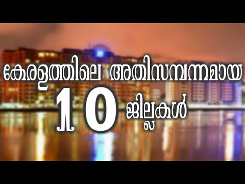 Top 10 Richest Districts In Kerala GDP Wise