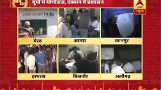 Jan Man: Illegal slaughter houses on Yogi Adityanath