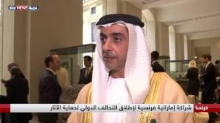 الفريق الشيخ سيف بن زايد: الإمارات حريصة على حماية التراث العالمي