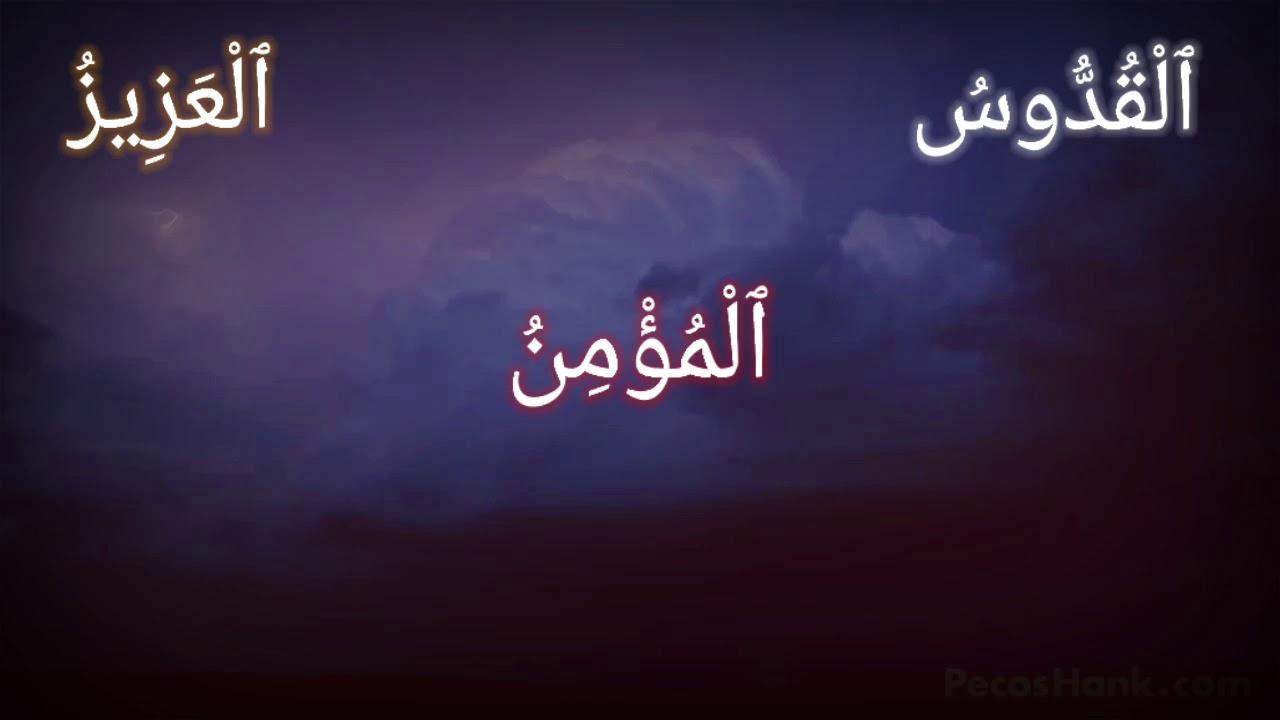 Jumma Mubarak ll Islamic Status ll Naat Status