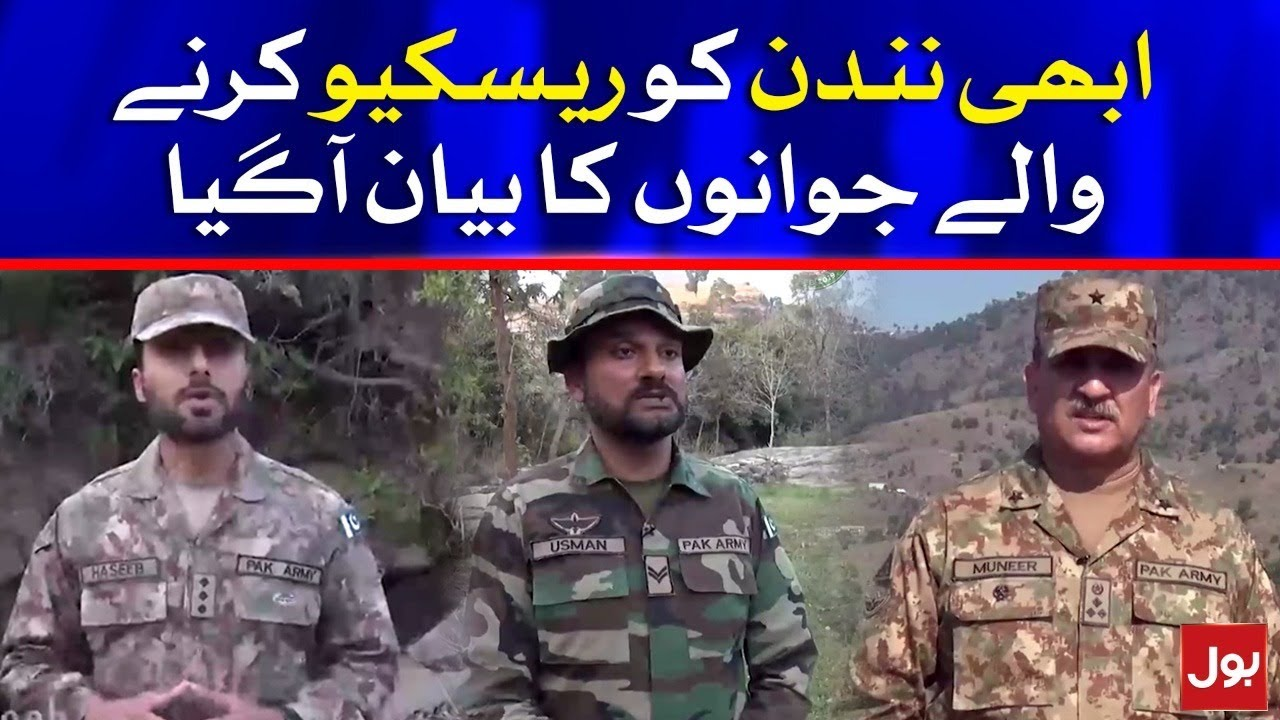 PAK Army Officers Statement on Abhinandan Rescue 27th Feb 2019