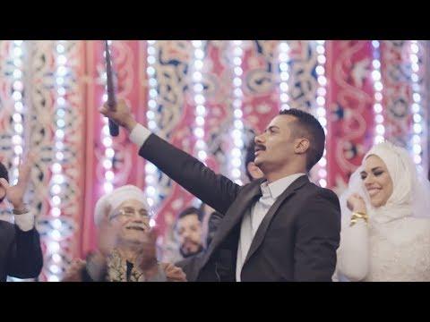 اغنية يا عمنا كاملة - غناء محمود الليثي - فرح نادية - مسلسل نسر الصعيد - محمد رمضان