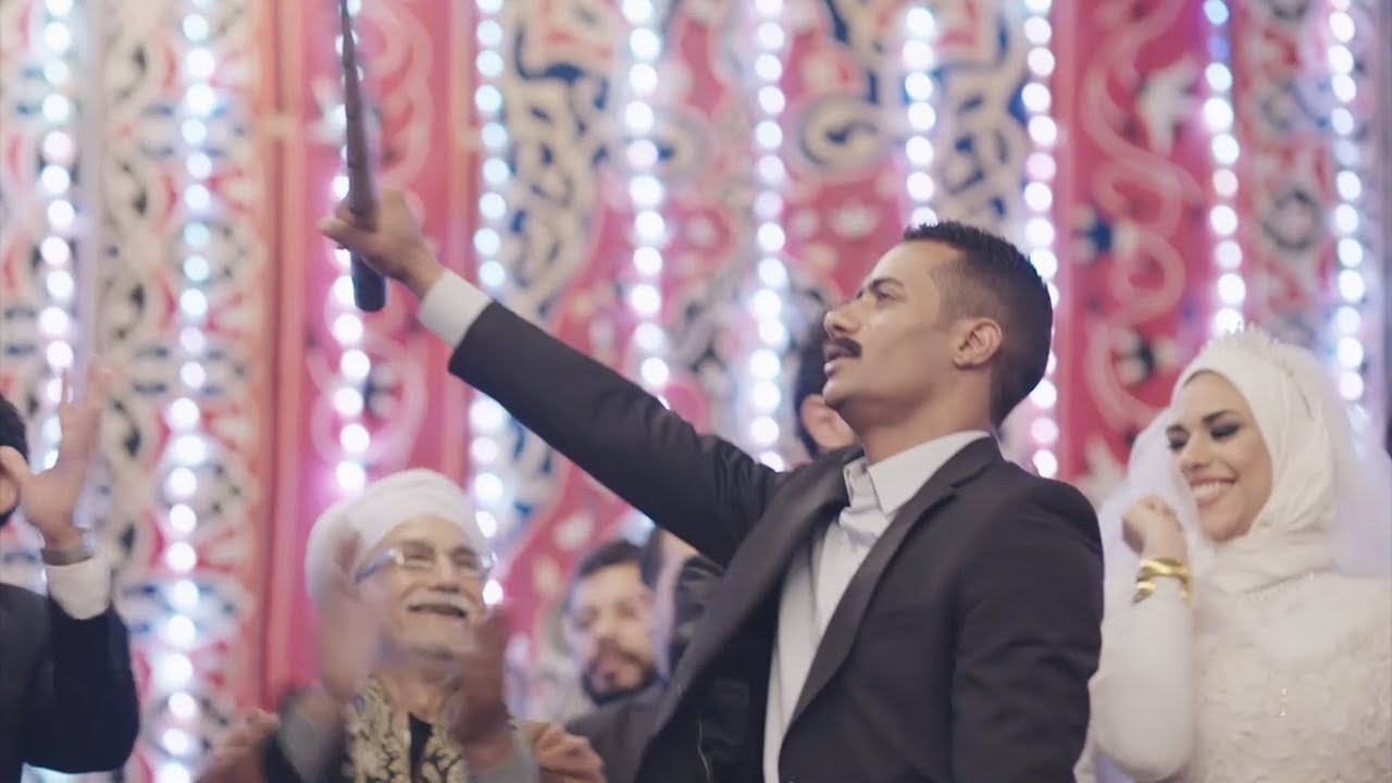 Nesr El Seeed اغنية يا عمنا كاملة غناء محمود الليثي فرح نادية مسلسل نسر الصعيد محمد رمضان