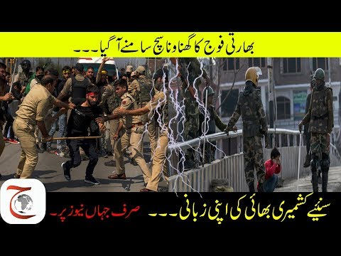 Indian Army Torture Kashmiri People | Kashmir Today Situation | See For Yourself