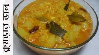 মশুর ডাল দিয়ে চাল কুমড়া রান্না রেসিপি || kumra and moshor dal ranna || Chal kumra recipe bangladeshi