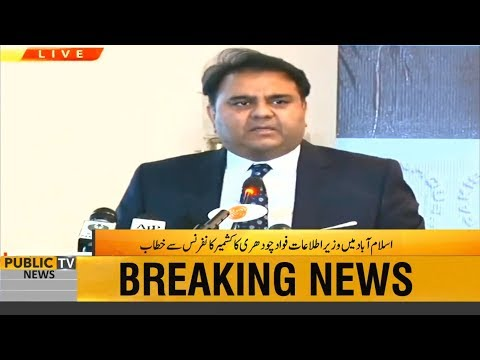 Information minister Fawad Chaudhry addresses Kashmir conference in Islamabad