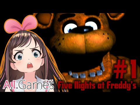 【Five Nights at Freddy's】#1 ピザの夜勤、マジ卍!