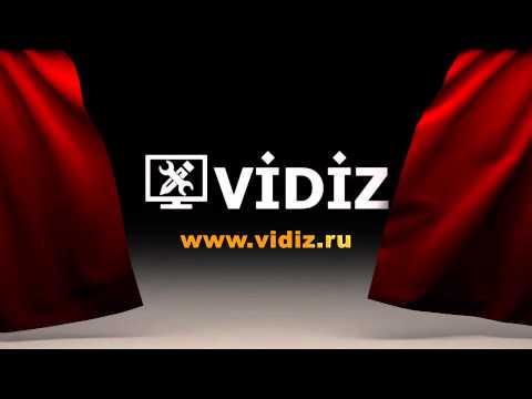 Раскрывающейся занавес с логотипом (Вариант В)