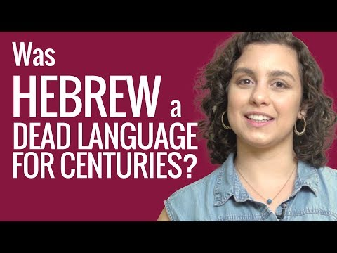 Ask a Hebrew Teacher - Was Hebrew a Dead Language for Centuries?