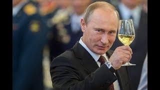 Президент России Владимир Путин поздравляет с днем свадьбы