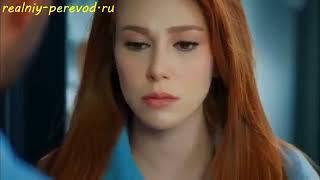 Любовь напрокат - 38 серия (русская озвучка).