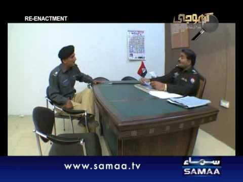 Khoji September 07, 2012 SAMAA TV 3/4