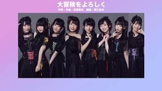 【DIALOGUE+】ミニアルバム「DREAMY-LOGUE」全曲歌い分け【試聴Ver.】