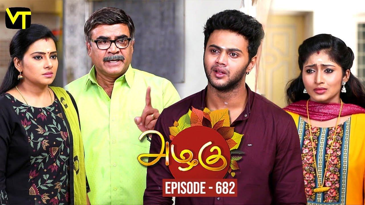 Azhagu - Tamil Serial | அழகு | Episode 682 | Sun TV Serials | 19 Feb 2020 | Revathy | Vision Time