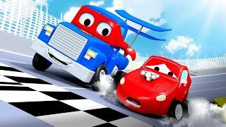 Детские мультфильмы с грузовиками - Гоночная машина - Трансформер Карл в Автомобильный Город