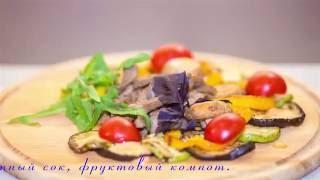 Презентация блюд ПИРОЖОК