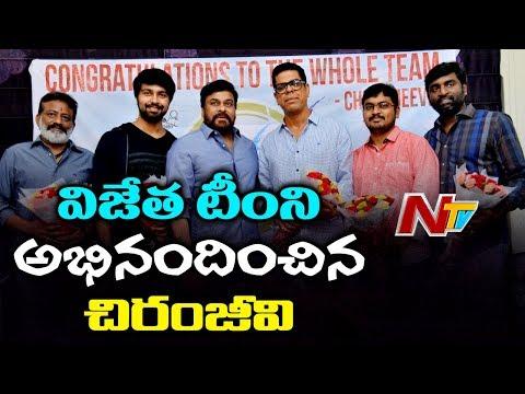 Chiranjeevi Felicitates Vijetha Movie Team | Kalyan Dev | Malvika Nair | Rakesh Sashii | NTV