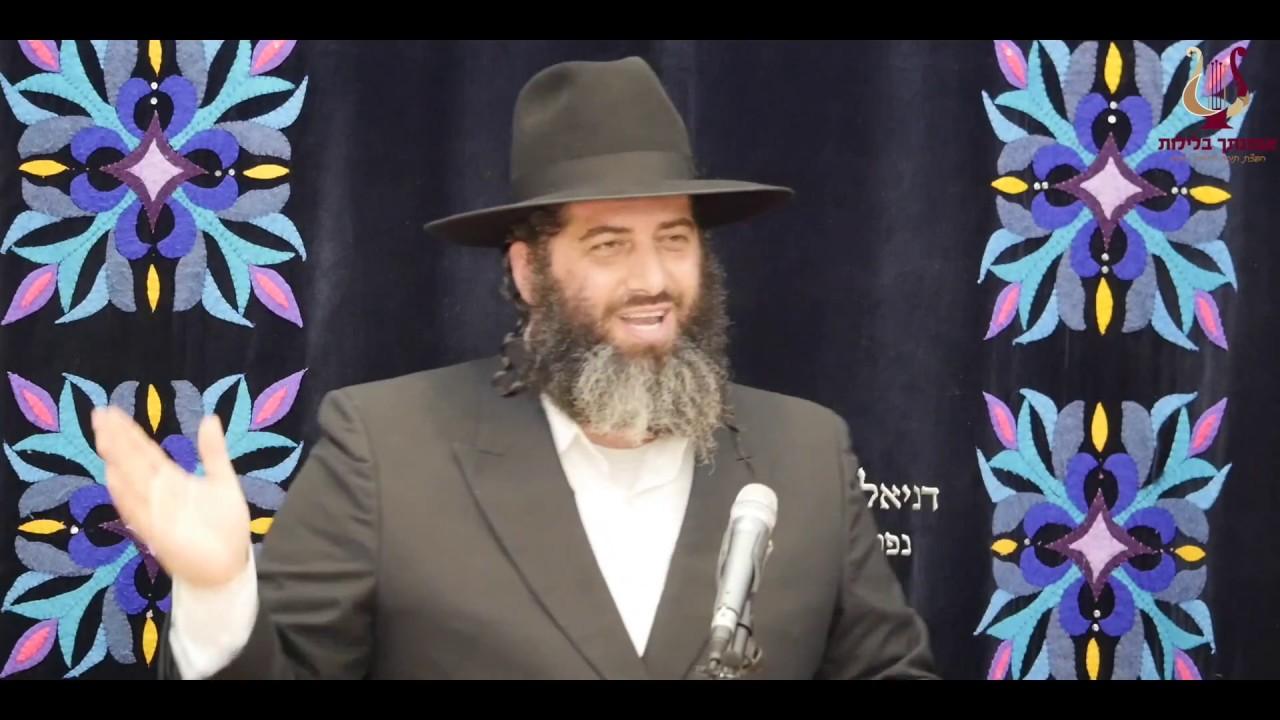 הרב רונן שאולוב - מי יהיה האדם שיעשה קידוש לעם שלם בביאת משיח ?! ניסיונות ומעלתם !!! חובה לראות !!!